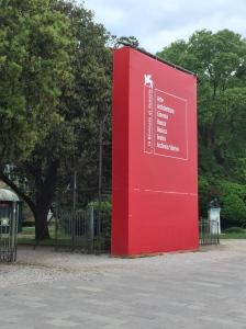 ビエンナーレ、国際建築展、Giardini 入り口